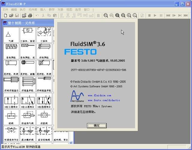 fluidsim pneumatics software