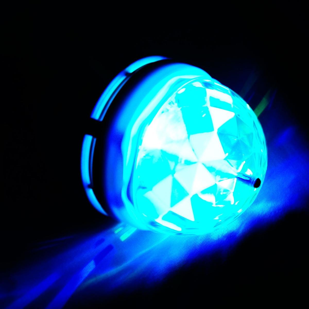 Foco efecto disco led rgb giratorio para socket normal for Focos led pequenos