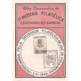 Folhinha Centenário De Rui Barbosa 1949 Juiz De Fora