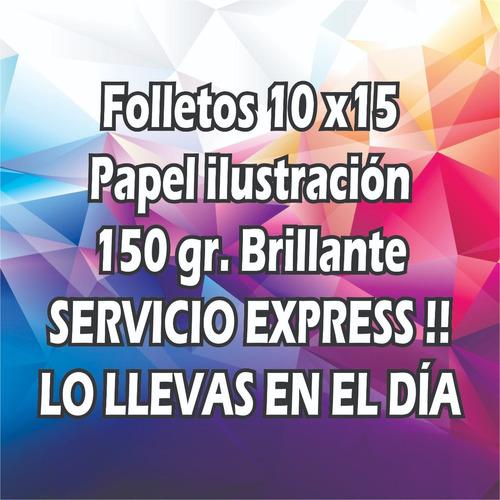 folletos express en el dia !!!! precio increible