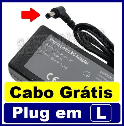 fonte carregador para itautec infoway w7730 20v 3.25a 65w