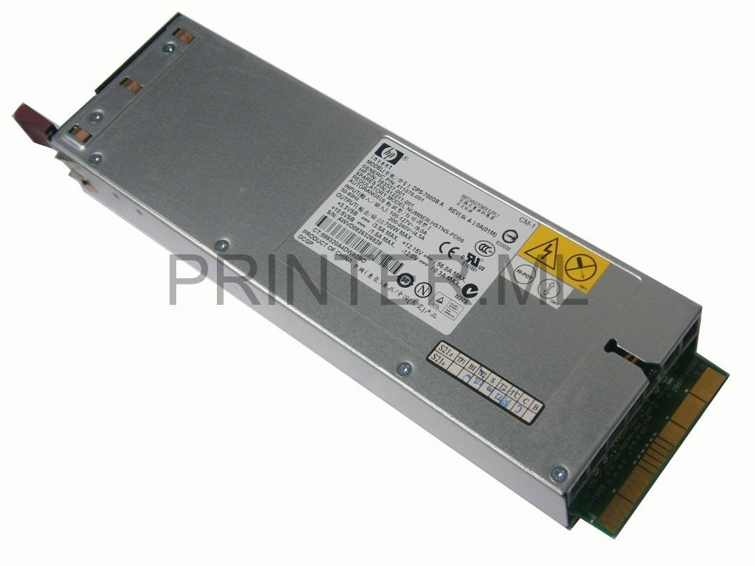 HP Proliant DL360 G5 700W Server Power Supply 412211-001 393527-001 399542-B21