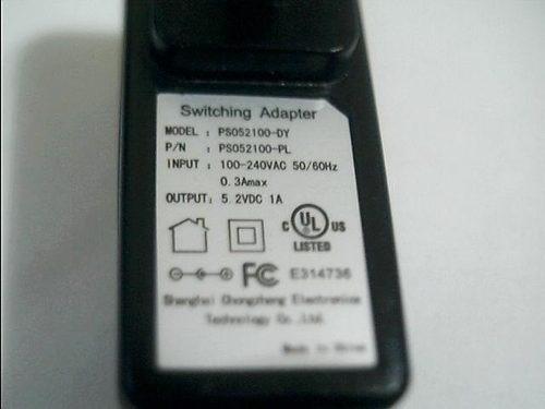 fonte modem dsl-500b 1a 2a cor cinza/preta d-link 5v/5.2v-1a