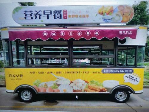 food truck electrico varios colores,totalmente equipados