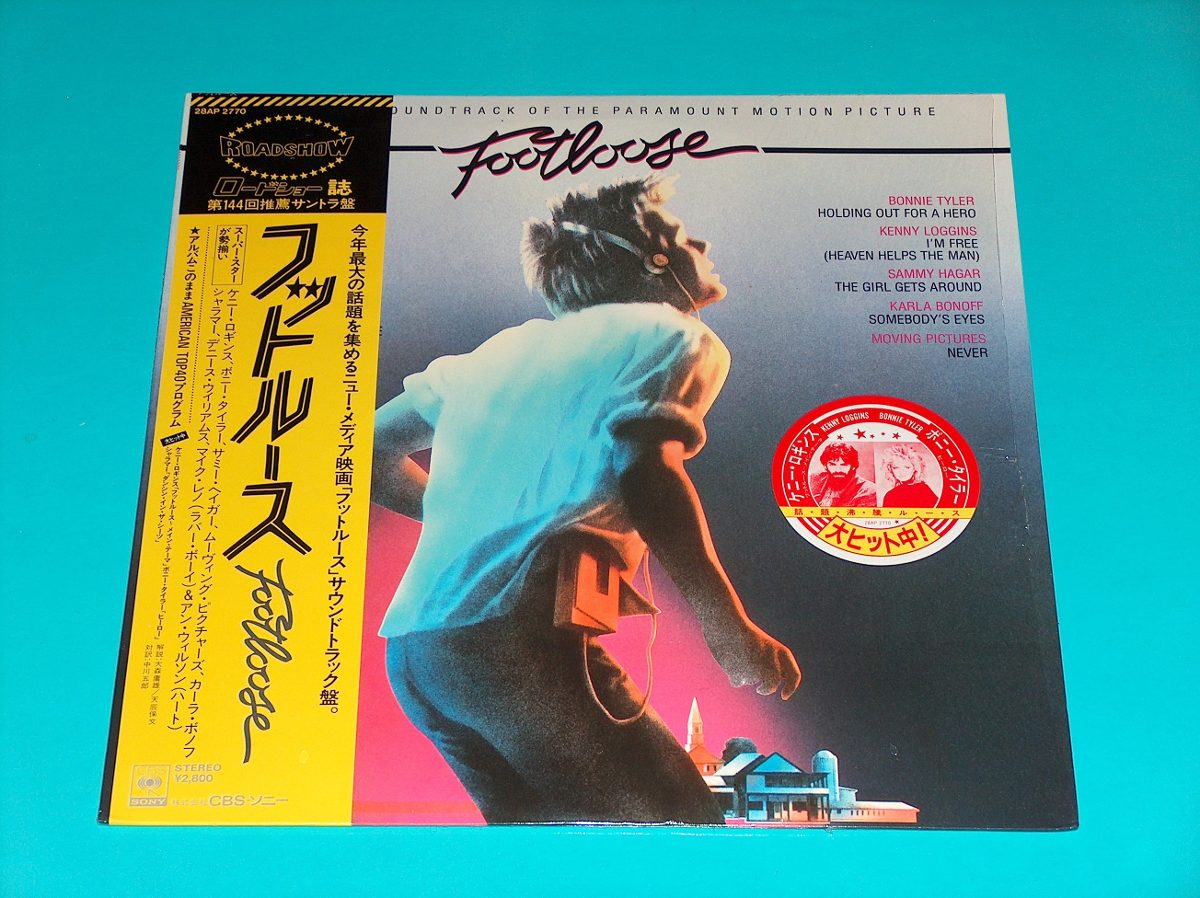 Footloose Soundtrack 1984 Japon Lp Libro Like New Rv S