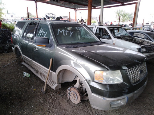 ford 2005 expedition