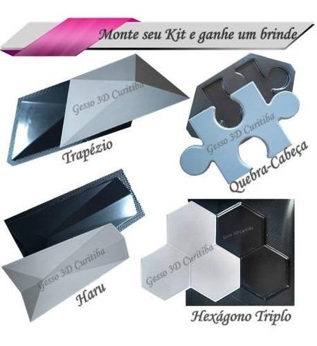 formas gesso 3d/cimentício abs 2mm - kit com 4 formas.