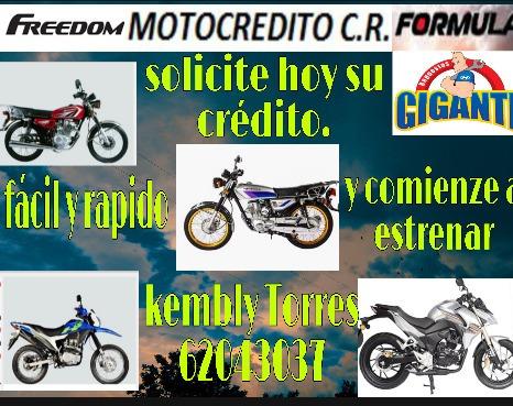formula nuevas cyclone crédito disp