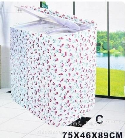 forro covertor protector de lavadoras secadoras doble tipo c