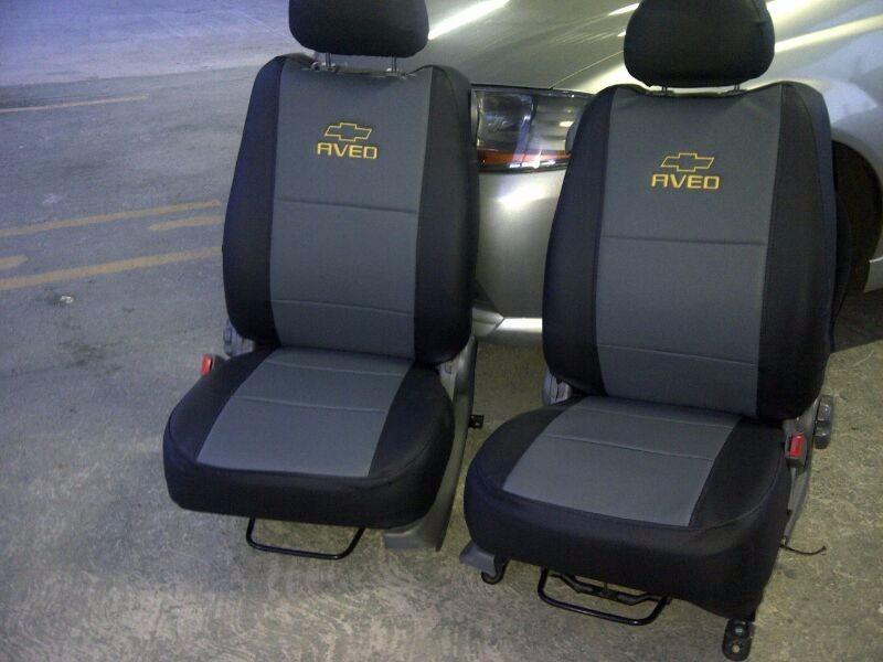 Forros de asientos para carro en semicuero o bipiel bs for Asientos para bebe para carro