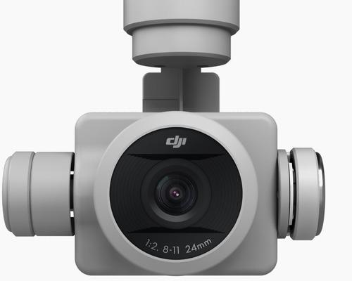 foto y filmación con drone,cobertura eventos,institucionales