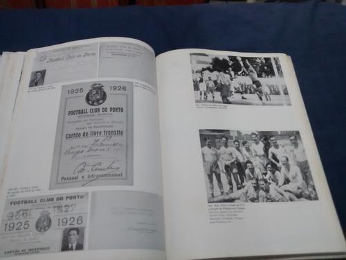 fotobiografia clube do  porto por rui guedes lisboa 1967