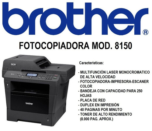 fotocopiadora brother dcp 8150 oficio red, duplex, usb