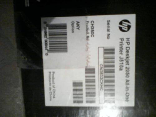 fotocopiadora hp nueva