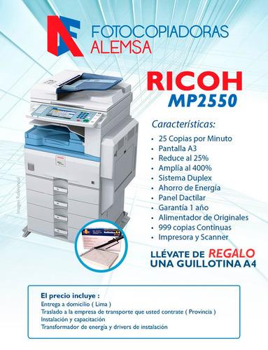 fotocopiadora impresora ricoh aficio mp2550  económica