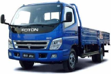 foton ollin 2.8 pick up 0 km - oportunidad precio leasing