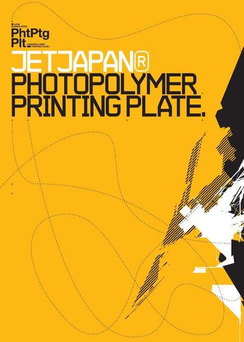 fotopolímero para letterpress en planchas, lsl-80 jet japan