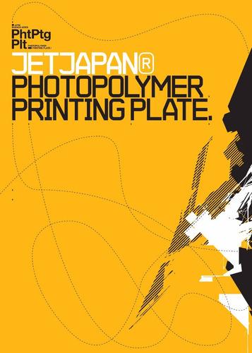 fotopolímero p/letterpress en planchas, jet japan lsl-94-fl