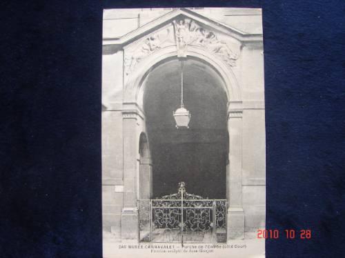 francia, paris. museo carnavalet. antigua postal.