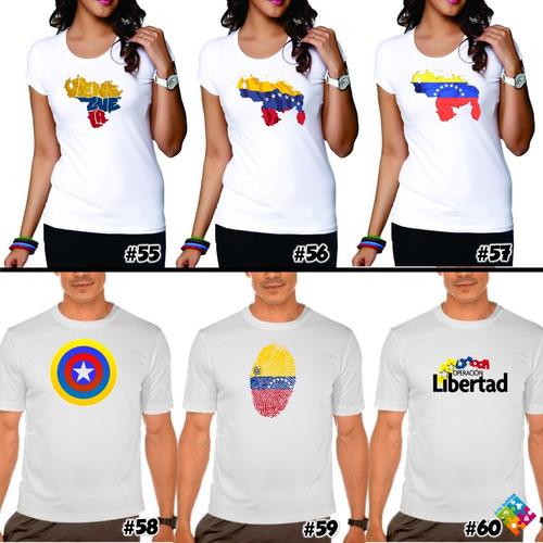 franelas de venezuela
