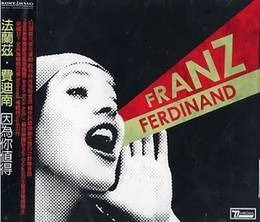franz ferdinand you could have it so much better cd nuevo