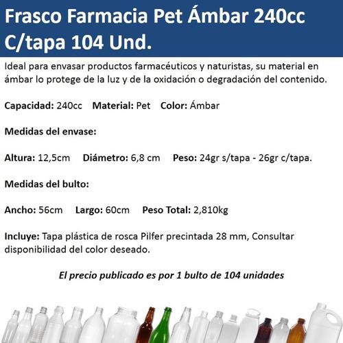 frasco farmacia pet ámbar 240cc c/tapa (104 unidades)
