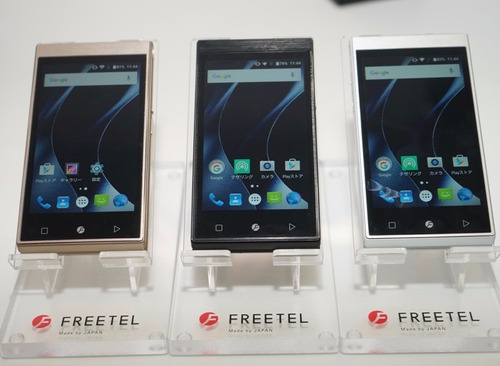 freetel musashi doble display androidflip 3g