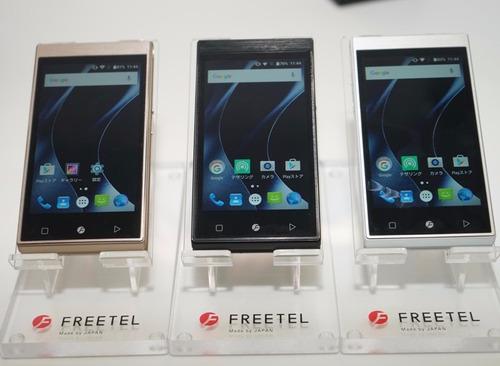 freetel musashi doble display androidflip 3g envío inmediato