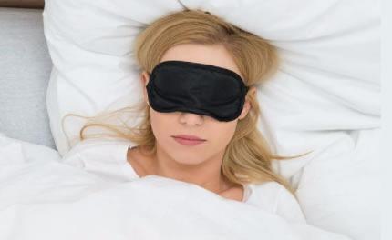 frete grátis máscara ajudar dormir tapa olho sono brasil
