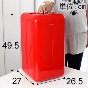 frigobar-mini refrigerador-casa-auto 12v termoeléctrico-15l