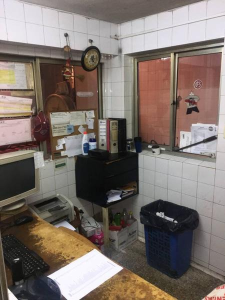 frigorífico con instalaciones en funcionamiento