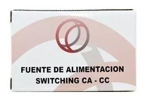 fuente 1a switching 12v regulada. certificada cctv rl