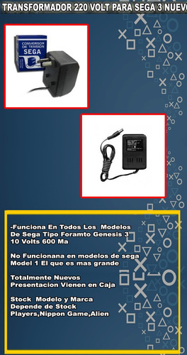 fuente transformador para sega 16 bits model 3 -local-cap-