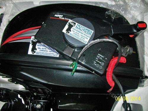 fuera de borda hidea 40 hp 2t powertec mercury envio gratis¡