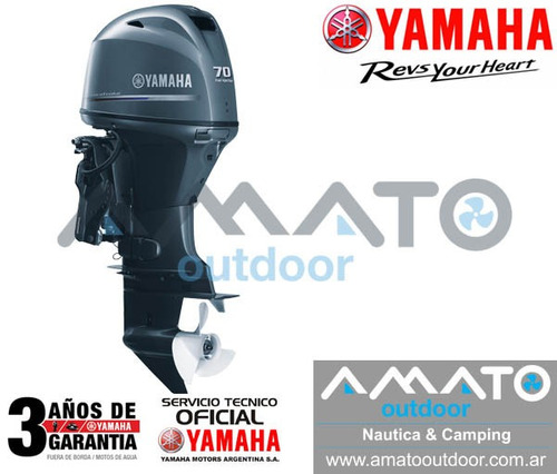 fuera de borda yamaha 70 hp 4t f70aetl