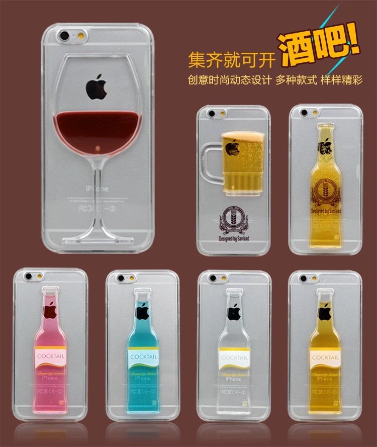 10bb4a38ac5 Funda Acrilico Agua Peces Botella iPhone 5 5s 6 6s 7 Plus - $ 159,99 ...