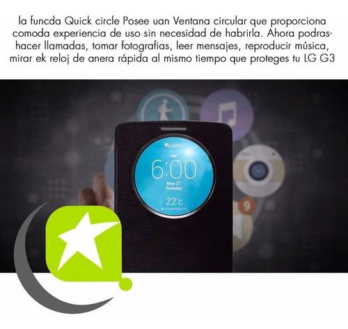 funda carcasa flip cover quick circle lg g3 stylus oferta