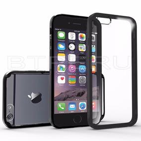 39878420b1f Protector Borde Iphone 6 - Accesorios para Celulares en Mercado Libre Perú