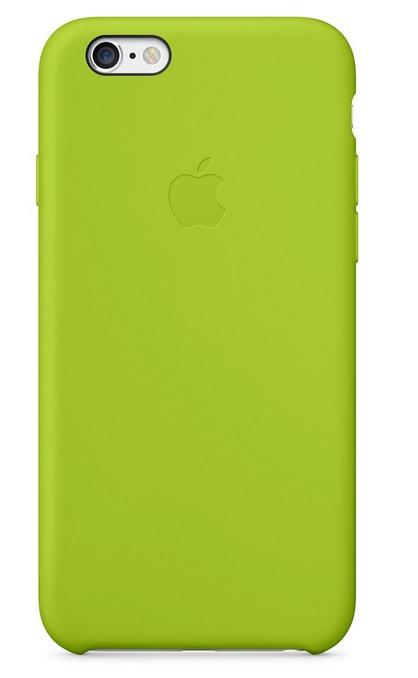 fundas iphone 7 verde