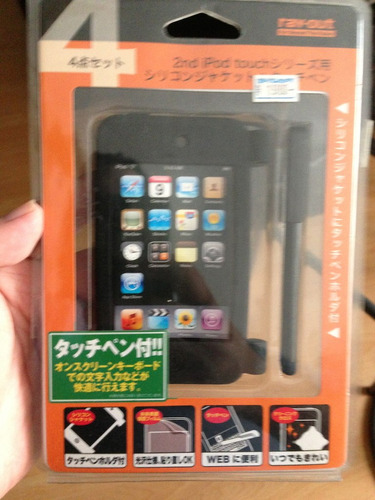 funda ipod touch touch