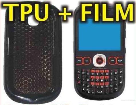 funda silicona tpu + film protector lg c300 / c305 - nnv