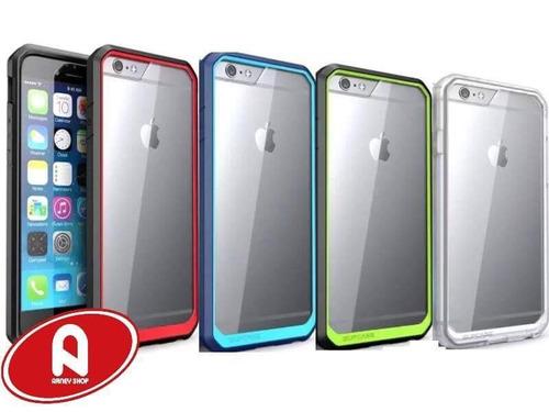 funda supcase iphone case