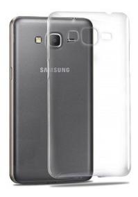 e0068cc2d8f Funda Samsung Galaxy Grand Prime Silicona Animadas - Carcasas, Fundas y  Protectores Fundas para Celulares en Mercado Libre Argentina