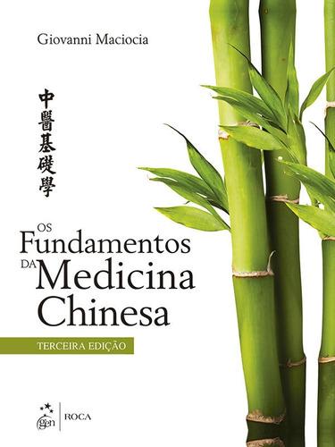 fundamentos da medicina chinesa, os - 03 ed