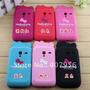 Pedido Estuche Silicona Hello Kitty S7500 Galaxy Ace Pluss