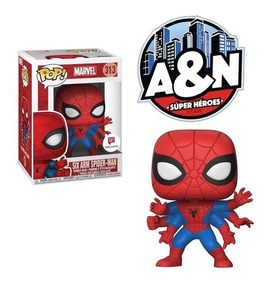 Vinyl Figure #396 Spider-Man Mary Jane Avec Peluche Pop