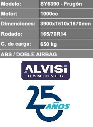 furgón 0km abs doble airbag aire acondicionado + iva