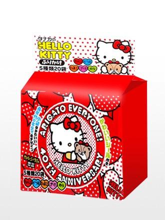 furikake love hello kitty bento | 20 sobres ideal para ramen