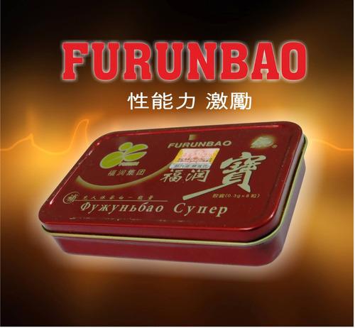 furun-bao : suplemento natural energizante