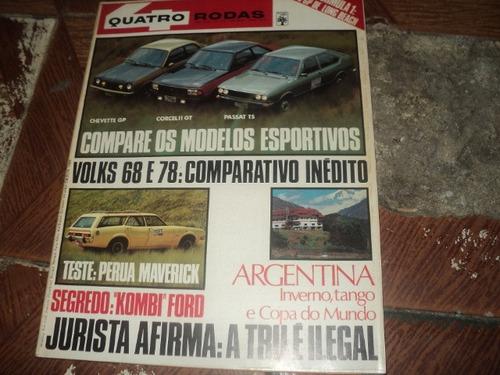 fusca 68 e 78 teste 1978